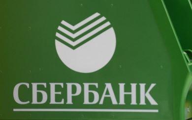 Sberbank se rinde ante la IA y despide a miles de empleados